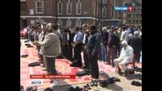 Лондон: свято место христиан заполняют мусульмане