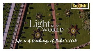 Light to the World film showing