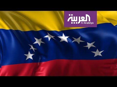 العرب اليوم - عودة ملف توغل إيران وحزب الله في أميركا الجنوبية للأضواء