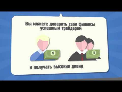 Дмитрий пелин бинарные опционы