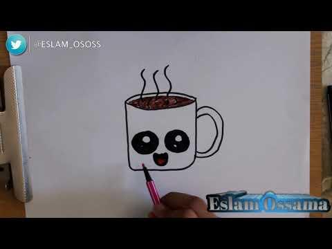 تعليم الرسم للاطفال | كيفية رسم كوب قهوه لطيف بالالوان  | خطوة بخطوة للمبتدئين