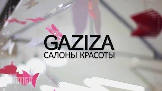 Реклама салонов красоты GAZIZA в Алматы 2015 от Владимира Яковлева