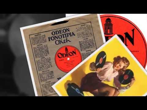 Polish 78rpm recordings, 1926. ODEON/Okeh 11290. Marsz strzelców / Czerwony sztandar
