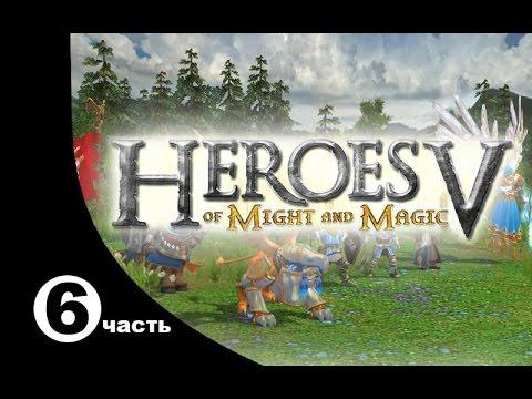 Скачать игру герои 3 меча и магии hd на андроид