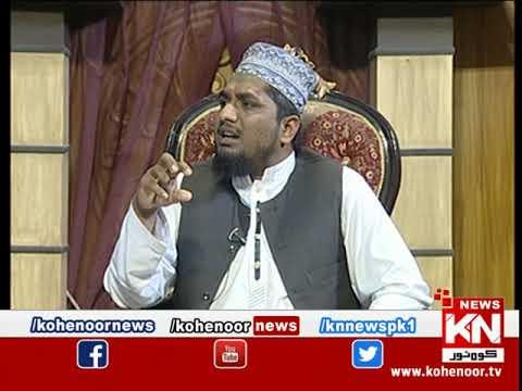 Program Rah e Falah 13 Dec 2020 | Kohenoor News Pakistan