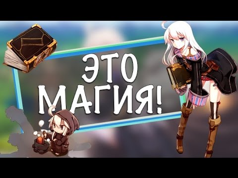 Герои меча и магии android скачать торрент
