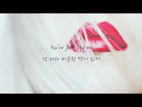 Ava Max - Sweet But Psycho (한글 자막/가사/번역/해석/가사해석/lyrics)