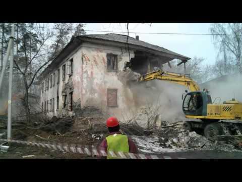 Снос дома в Перми (Автозаводская, 3ж)