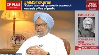 To The Point: Manmohan Singh Speaks About Kalam
