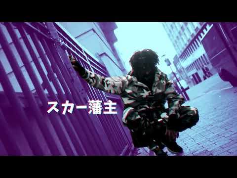 FREE] Scarlxrd Type Beat 2018 - \