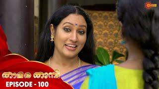 Thamara Thumbi - Episode 100   5th Nov 19   Surya TV Serial   Malayalam Serial