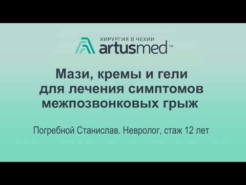Artroza umărului - tratament scapular