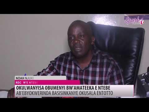 Poliisi eggumiza abatuuze ku Baita Ababiri abalumbiddwa ababbi