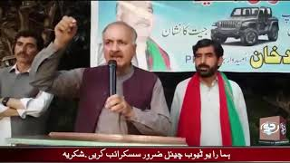 swat-post-pti-vocalist-to-take-part-in-elecation-against-pti-nomiated-candiate