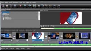 Как сделать презентацию в PROshow Produser