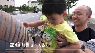 2019/09/12放送・知ったかぶりカイツブリにゅーす