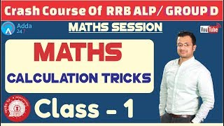 Crash Course Of RRB ALP/ GROUP D | Calculation Tricks | Class - 1 | Maths