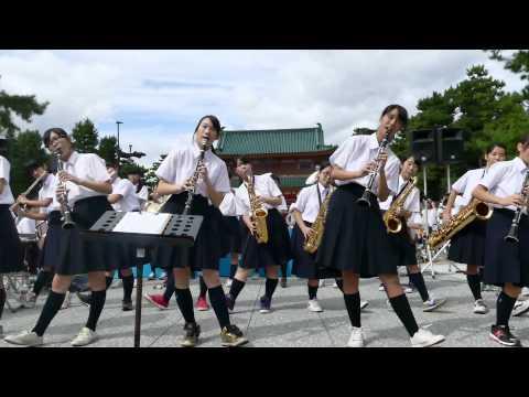京都市立岡崎中学校吹奏楽部 2015 京都岡崎レッドカーぺット
