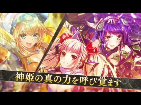 神姫プロジェクトの動画サムネイル