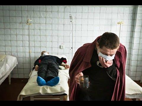 Первые признаки туберкулёза.