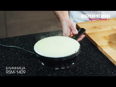 Блинница REDMOND RSM-1409. Рецепт вкусных блинов на молоке и черемуховых блинов