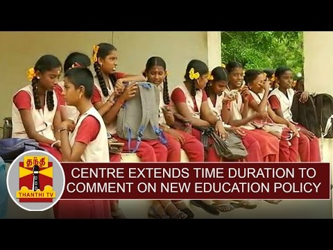 Centre-Extends-Time-Duration-to-Comment-on-New-Education-Policy-Thanthi-TV