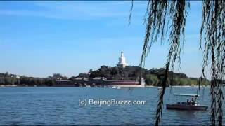 Video : China : BeiHai Park, BeiJing 北京, a panorama