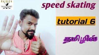 speed skating tutorial 6 (quad)