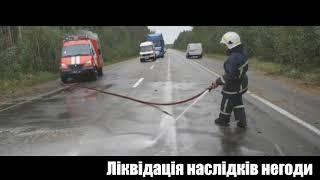 Рятувальники залучалися до ліквідації наслідків негоди в окремих областях України | Kholo.pk