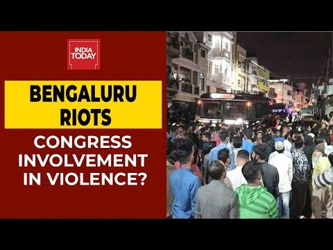 बेंगलुरु दंगे: कांग्रेस पार्षद & # 39; रों पति को भड़काने हिंसा के लिए गिरफ्तार