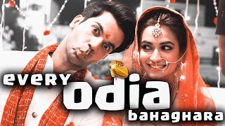 Every Odia Bahaghara | Part 1 | Khanti Berhampuriya