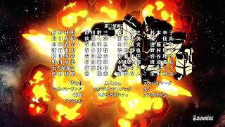 GundamUCRE:0096ED2AimerBloodyFateeUC
