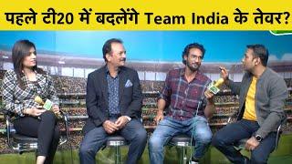 Live Aaj Ka Agenda: क्या WI के सामने आक्रामक तेवर India को T20I में दिलाएंगे नई पहचान? INDvsWI