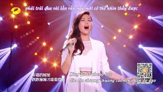 [Vietsub+Pinyin] A-Lin – Quên Đi Chiếc Ôm @ Tôi Là Ca Sĩ 3 (EP8)   黄丽玲《忘记拥抱》(现场版)@我是歌手3