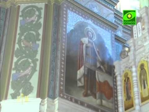 Храм алексия человека божия в горелово