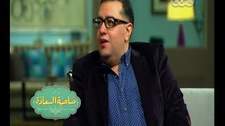 #صاحبة_السعادة   الموسيقار عمرو اسماعيل يروي تفاصيل علاقته بالفن وبدايته معه تحميل MP3