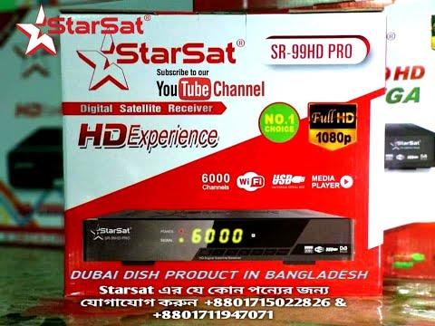 StarSat SR-6969 HD VEGA Full Review  Videocon D2H MGCAM good working