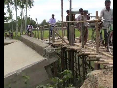 গাইবান্ধায় ৪ সেতুর অচলাবস্থা