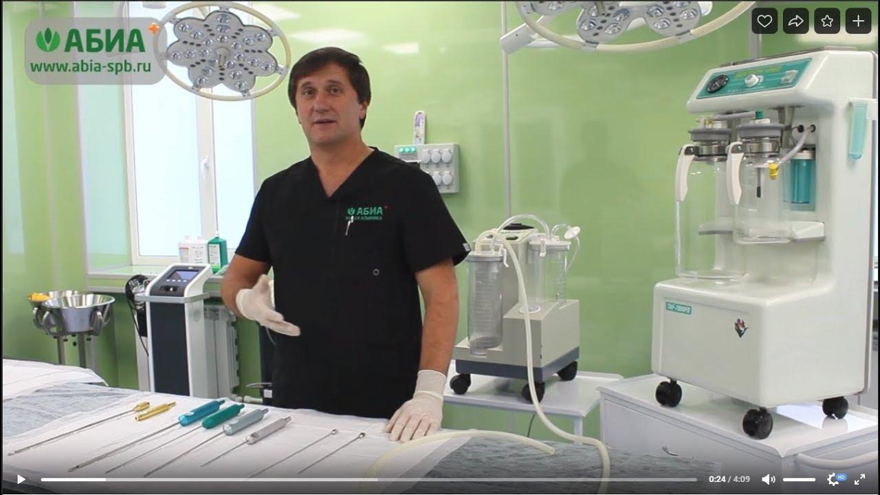 Всё о липосакции от пластического хирурга, к.м.н. Адмакина А.Л.