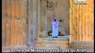 Les Histoires des Prophètes 17[MûssaMoïse]
