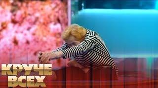 Самая возрастная йогиня Украины Рэя Малинина | Круче всех!