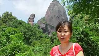Video : China : ShaoGuan Canyon 韶关峡, DanXia in GuangDong province - video