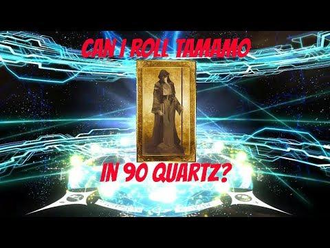FGO Halloween Gacha: TAMAMO 90 QUARTZ CHALLENGE!
