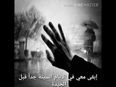 لحن حزين اغنية- على بالي-شيرين عبد الوهاب ولا اجمل
