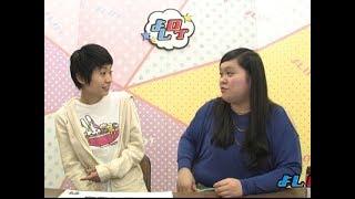 最終選考で河北麻友子と争った女芸人よしログ