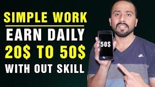 EARN $30 Per Day With This Easy Method   Making Money Online 2019 Urdu Hindi Tutorial
