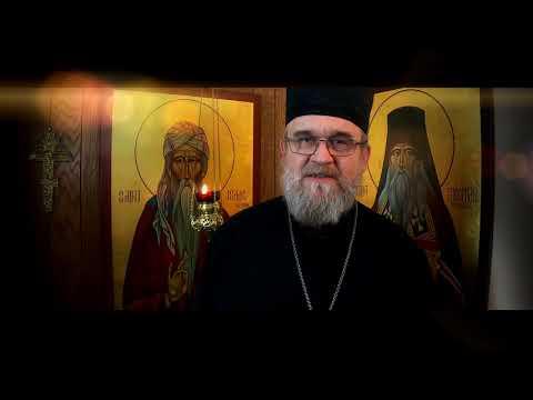 OTCOVIA PÚŠTE (16) - Sv. Izák Sýrsky