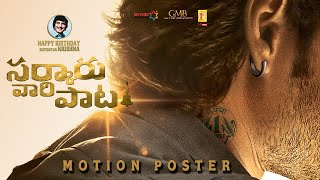 Watch #SarkaruVaariPaata Motion Poster #SSMB27  Please Subscribe us : https://goo.gl/N1GMjx
