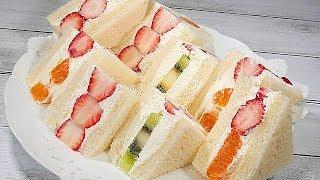 フルーツサンド&ラッピング【初めてでもマスカルポーネクリームで簡単にお店の味♪】Fruit Sandwiches