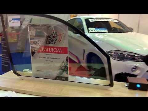 Выставка МоторЭкспоШоу в Красноярске 2017 г.